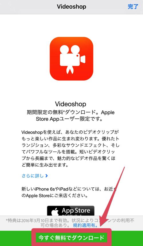 Videoshop FreeDownload 02