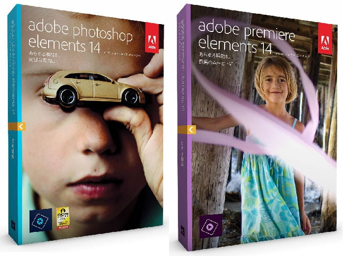 Adobe PS Premire SALE