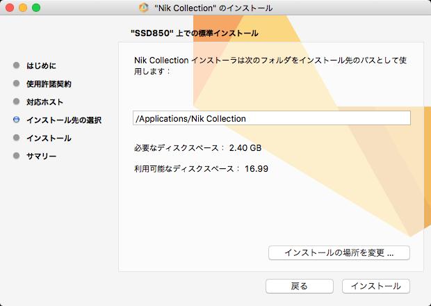 GoogleNikCollection Free 02