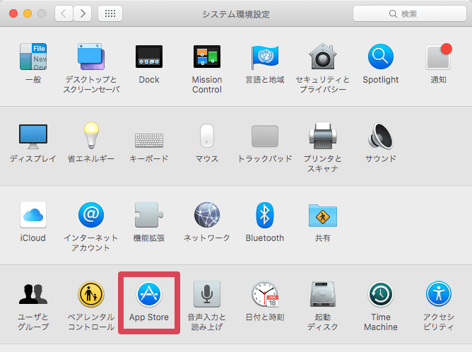 MacAppStore Updatenotification 01