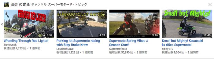 YouTube Sukkiri 06