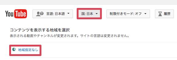 YouTube Sukkiri 11