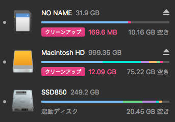 CleanMyDrive2 CleanUp 01
