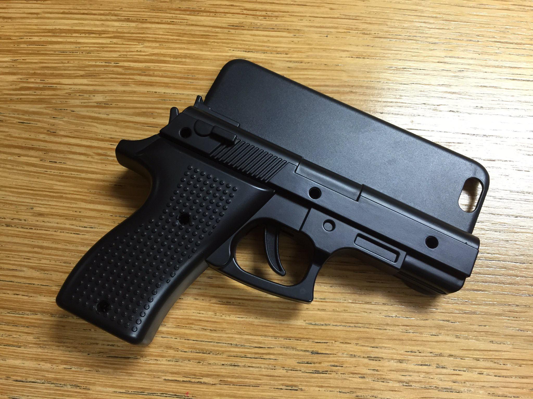 Gun iPhoneCase 01