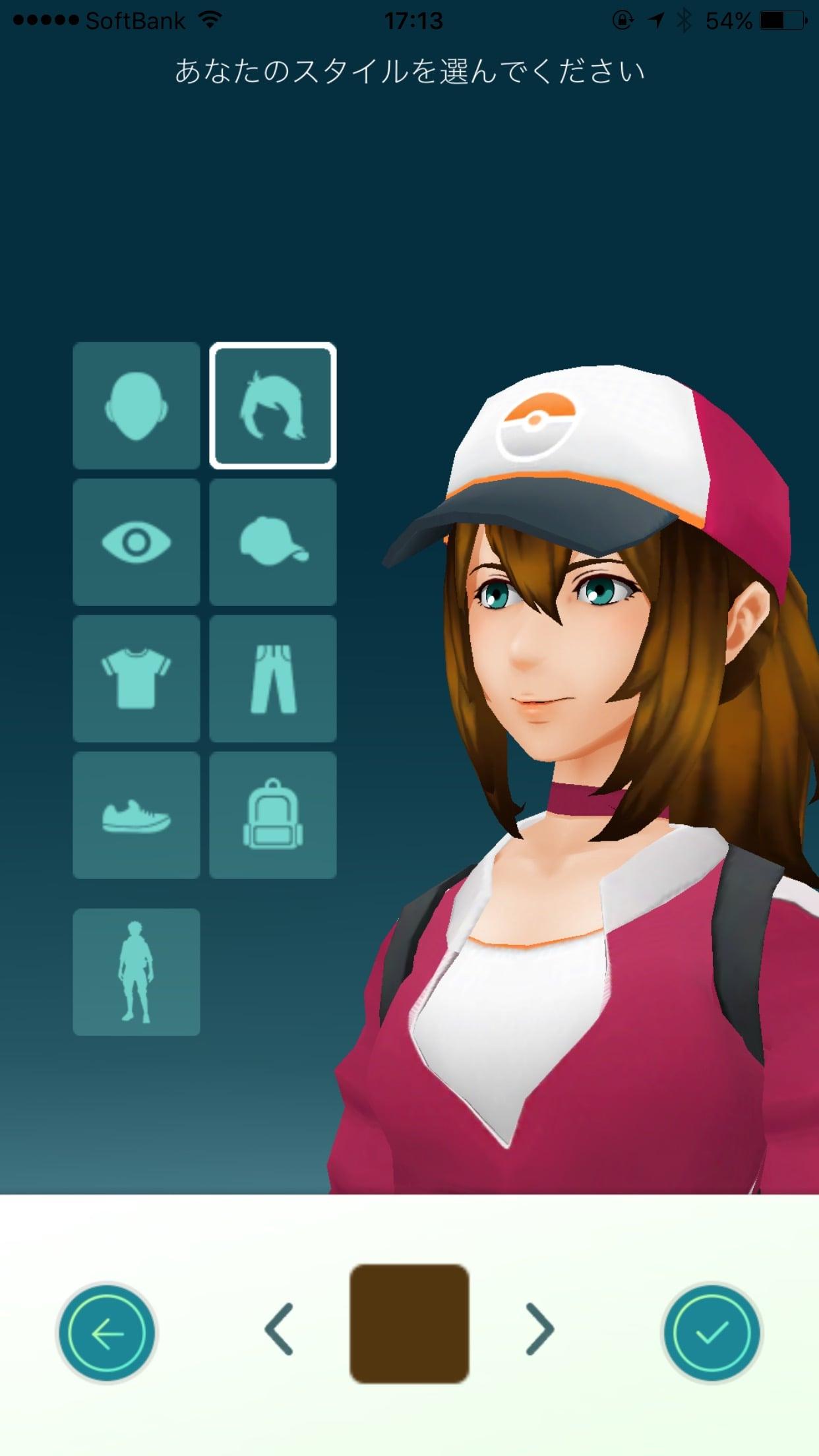 Pokemongo update 02