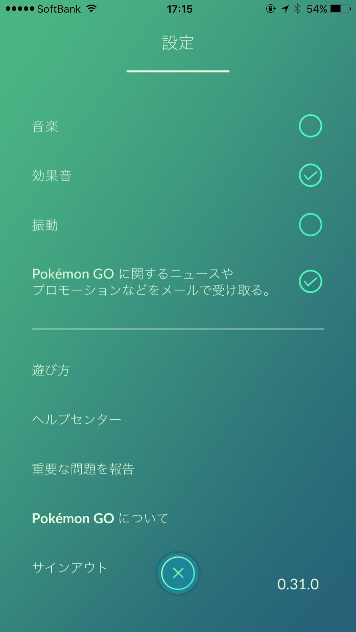 Pokemongo update 03
