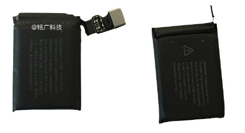 AppleWatch2 battery