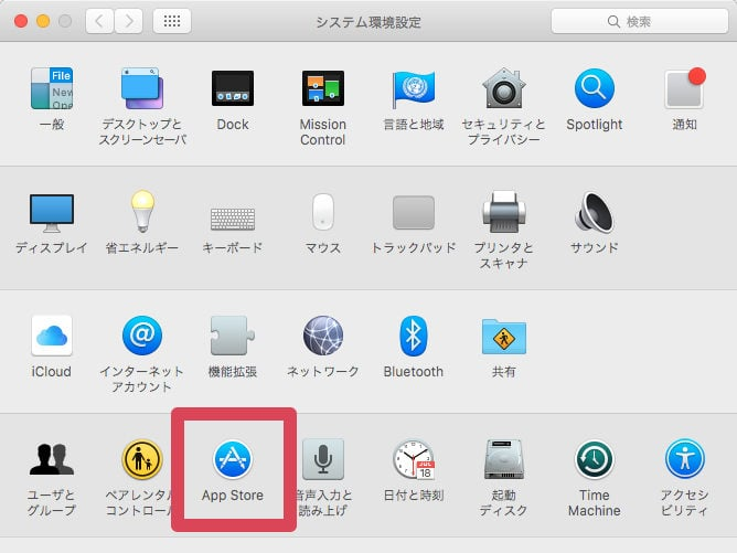 AppStore AutoDownloadOFF 02