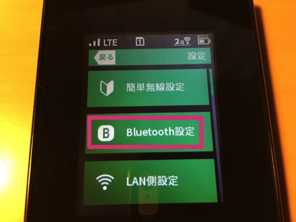 MR04LN Bluetooth 04