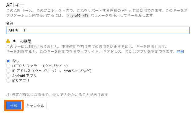 PokemonGO Livemap 02