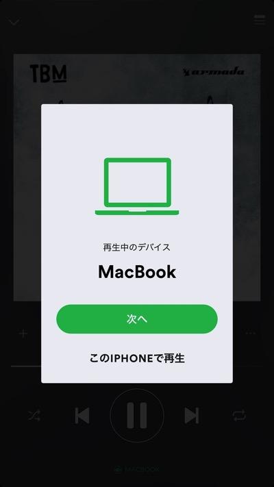 Spotify iOS 01