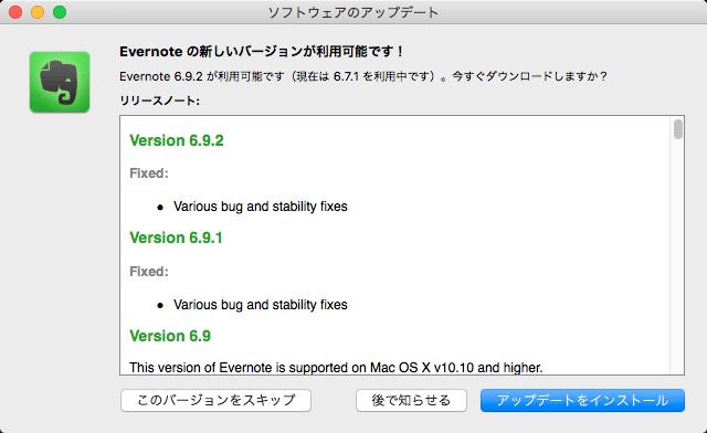 Evernote bugfixupdate