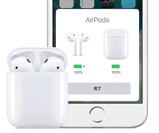AirPods Batteryissue fix