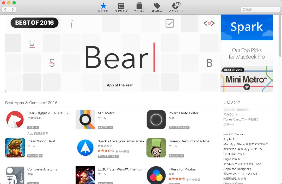 MacAppStore bestof2016