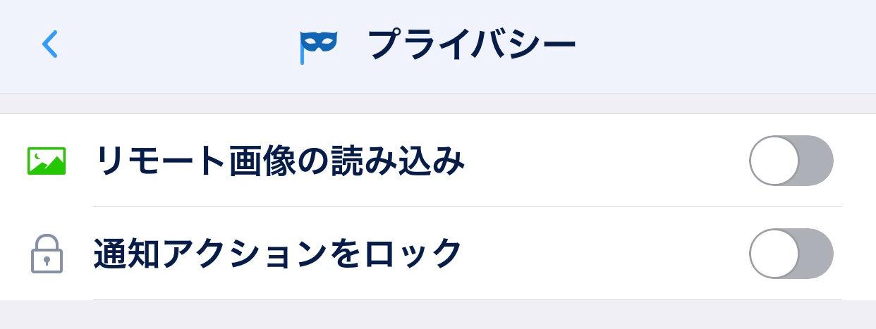 Spark iOS 04