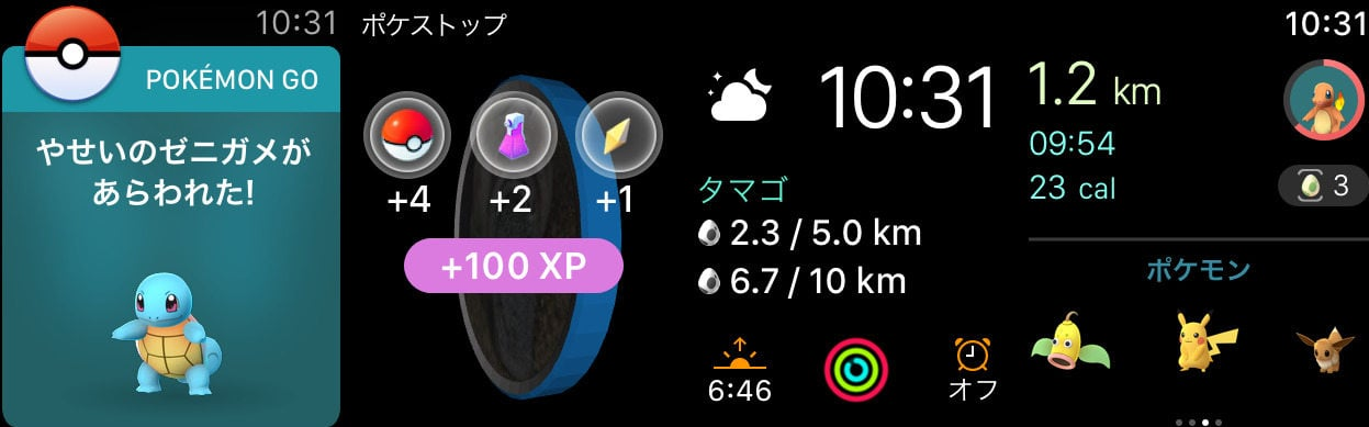 PokemonGO applewatch