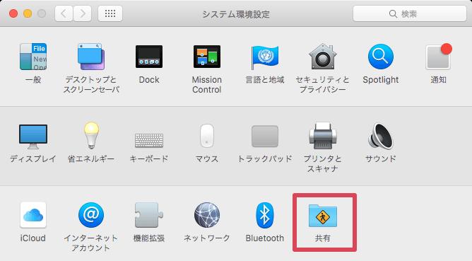 Mac iOS VNC 07