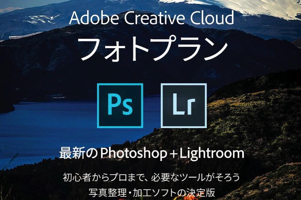 AdobeCC Photo 20peroff