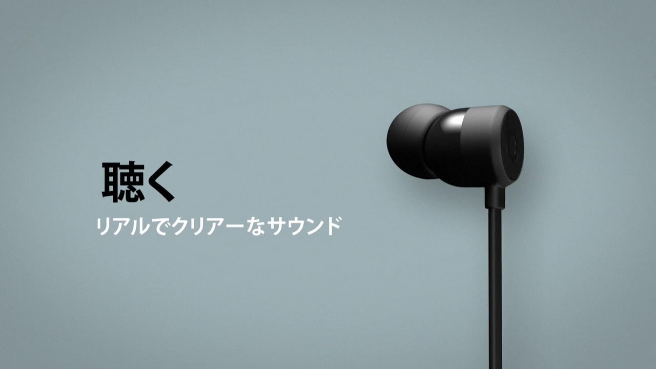 BeatsX Earphone 10