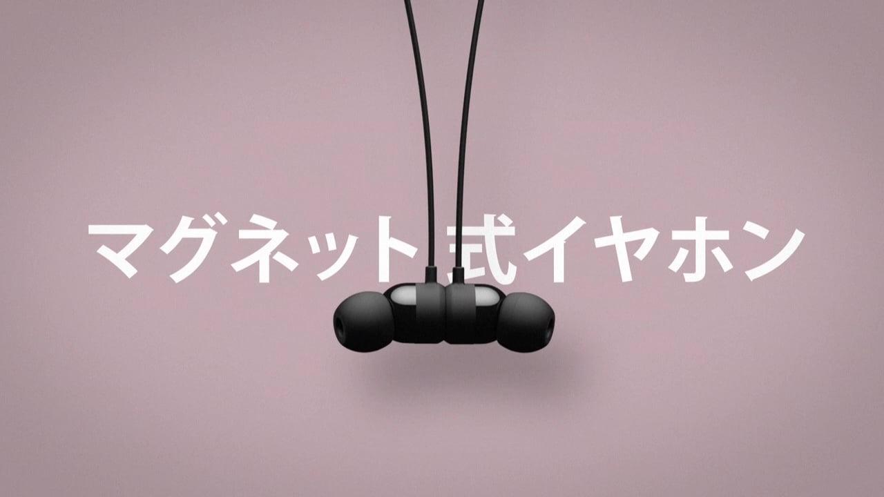 BeatsX Earphone 11