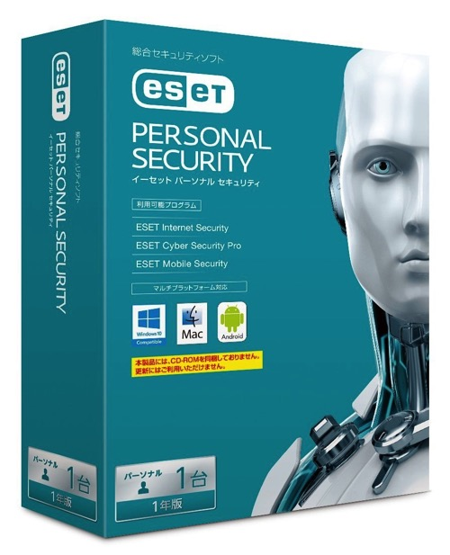 ESET CyverSecurity