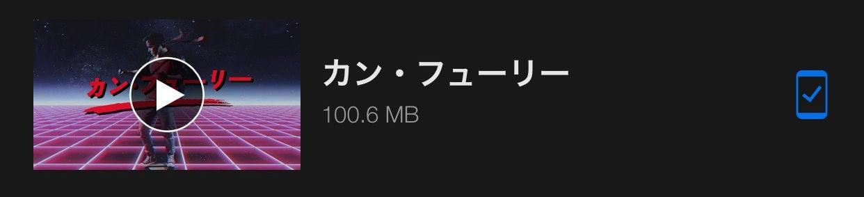 Netflix OfflinePlay 02