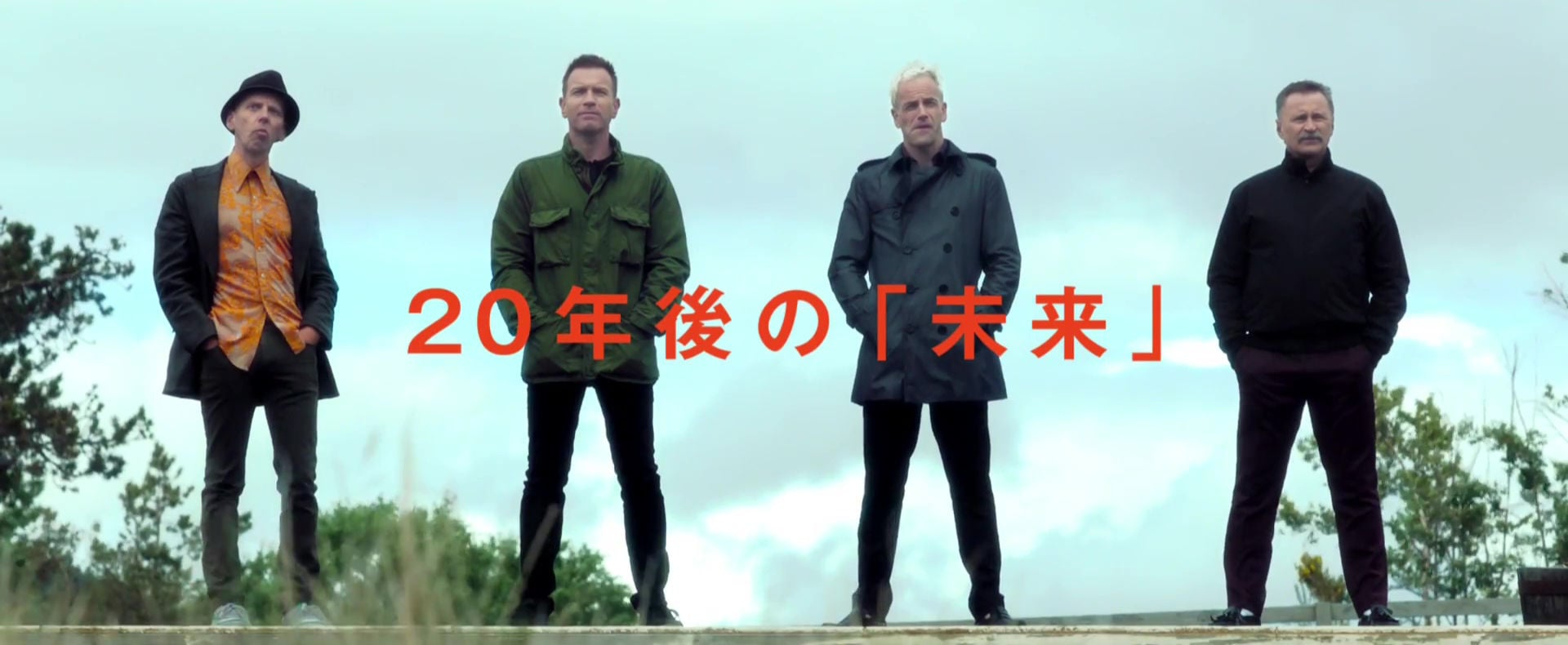 Trainspotting2 jp