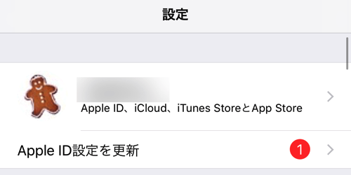 AppleID Twofactor 02