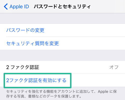 AppleID Twofactor 05