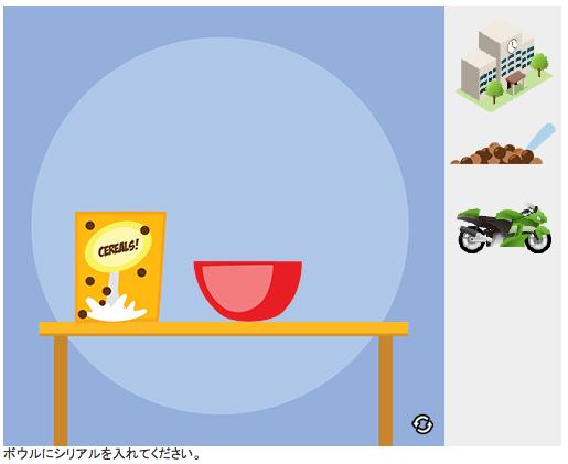 CAPTCHA EPlus 03