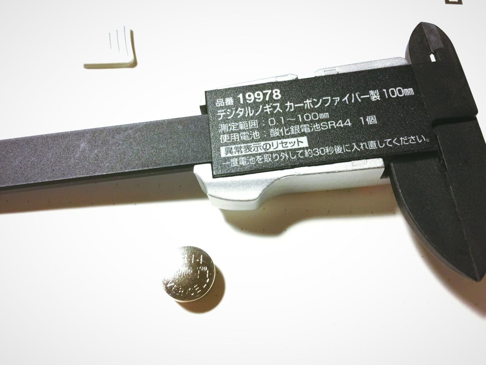 SR44 LR44