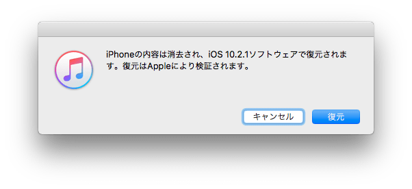 Ios10 3 to 10 2 1 03