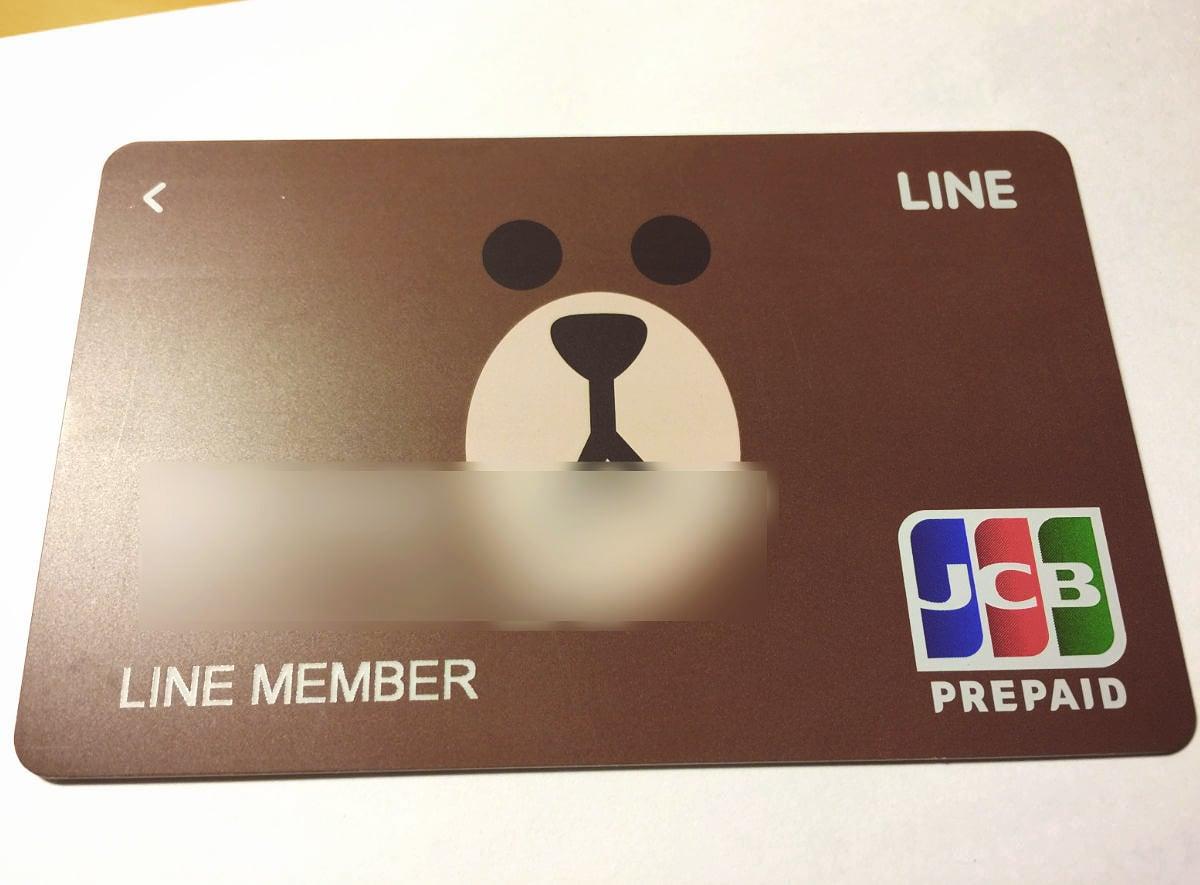Linepay card