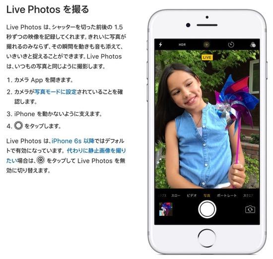 LivePhotosJS