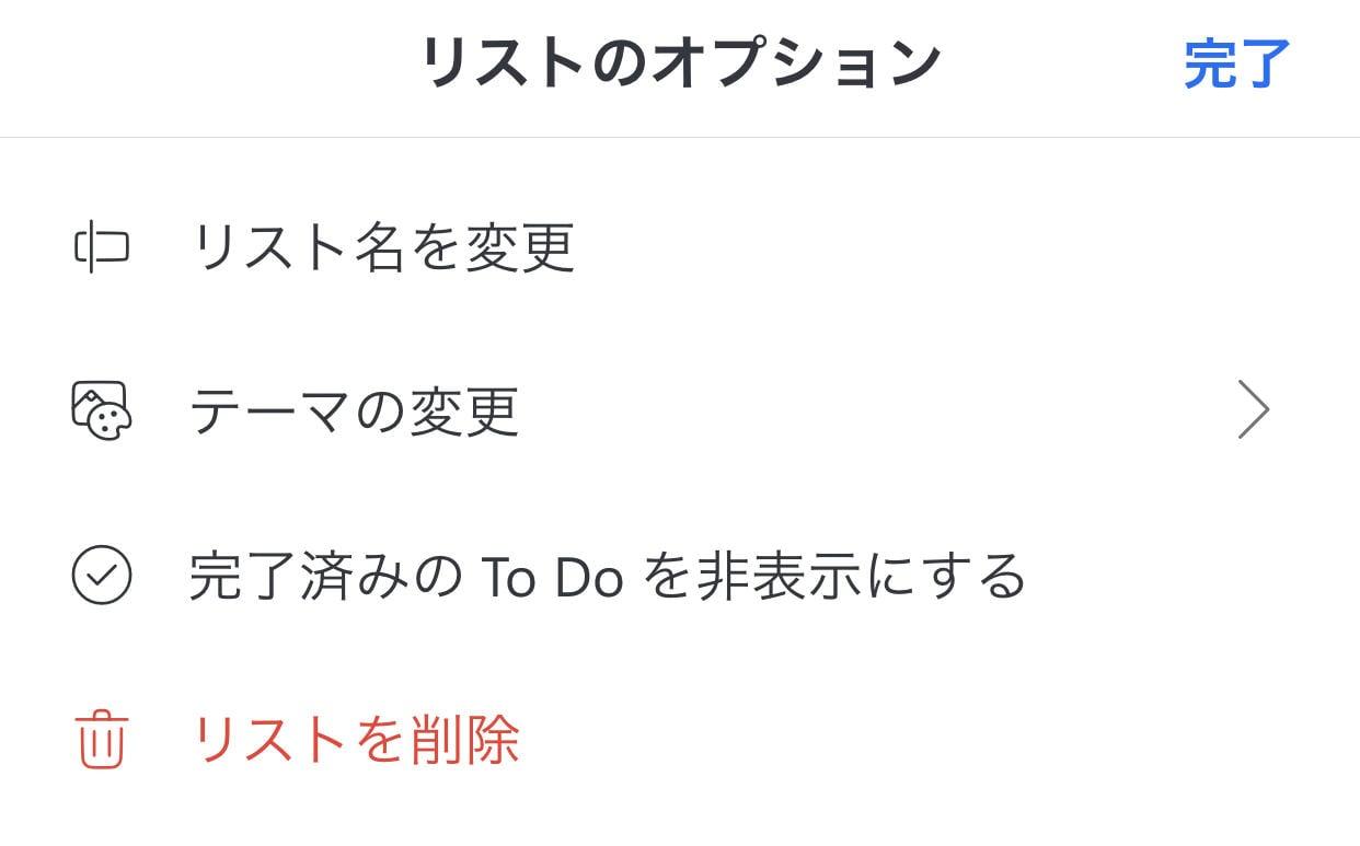 Microsoft To Do 05