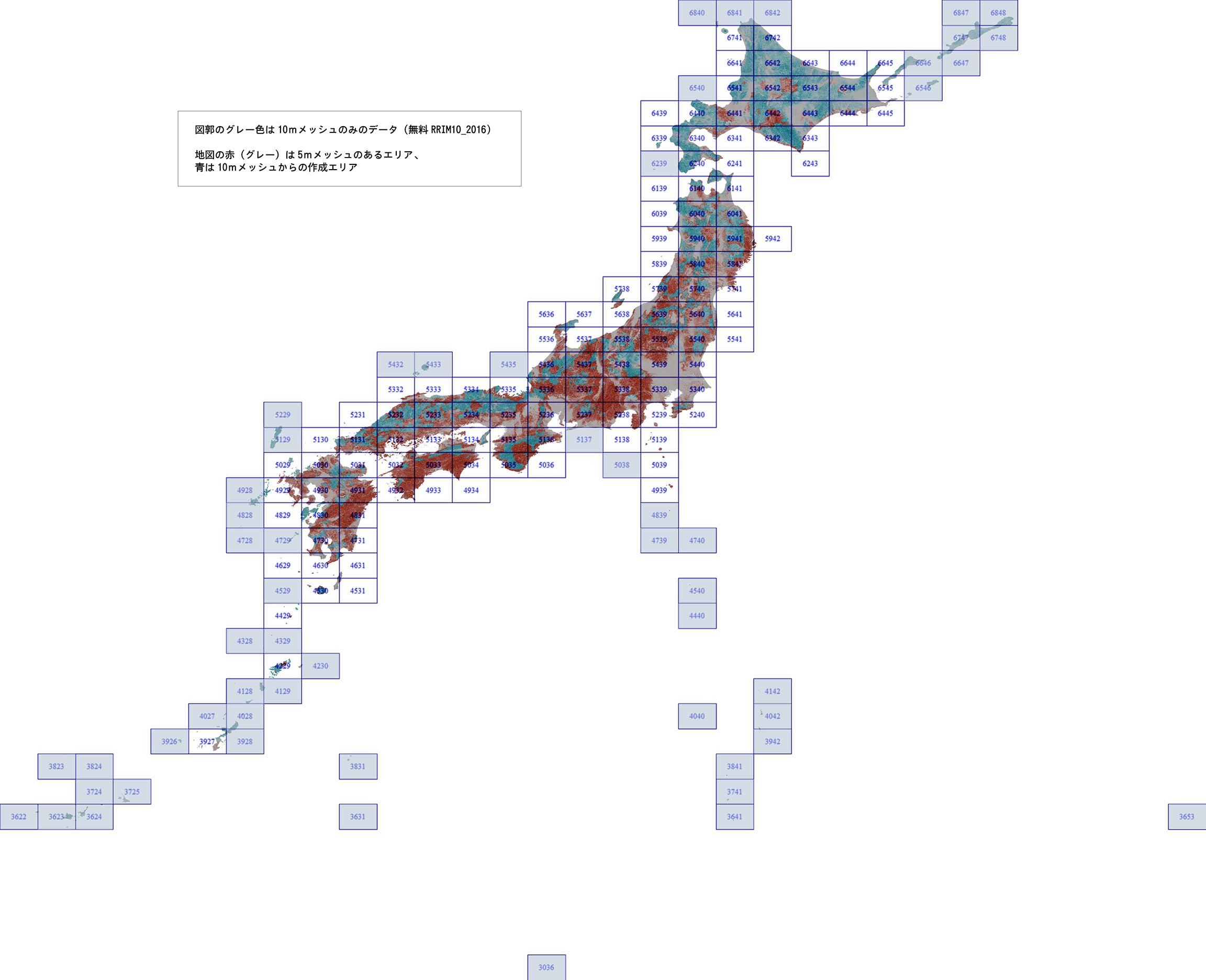 赤色立体地図を無料でダウンロードできる! – 趣味の