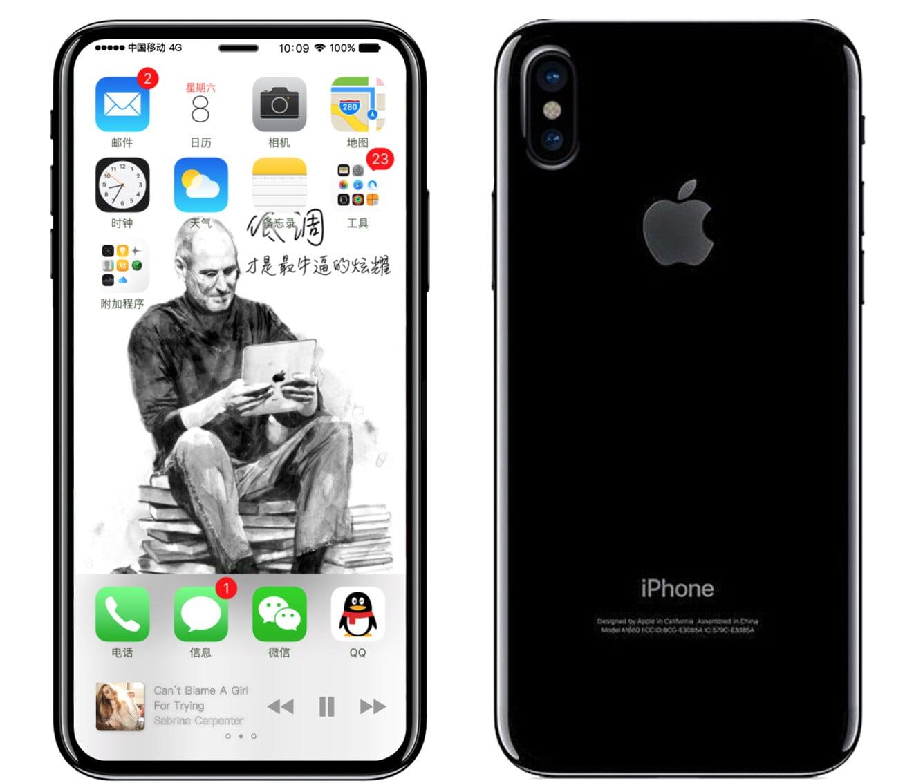 IPhone8 iPhoneX 02