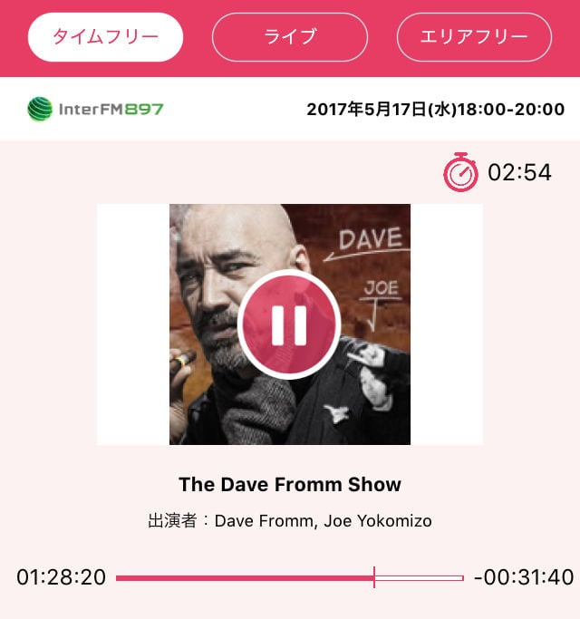Davefrommshow