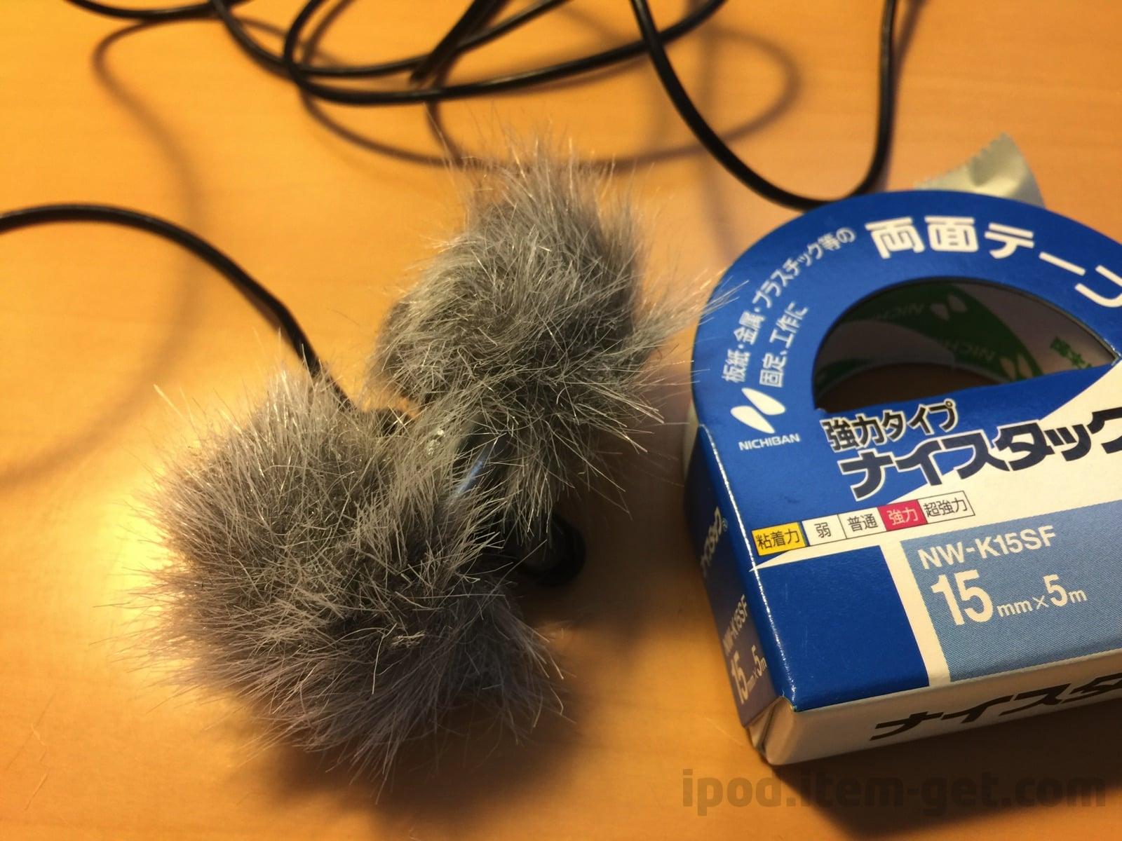 DIY mic windjammer 05