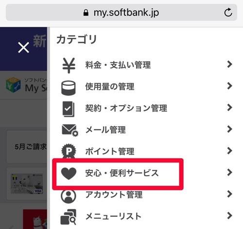 SB SmartLogin Yahoo 04