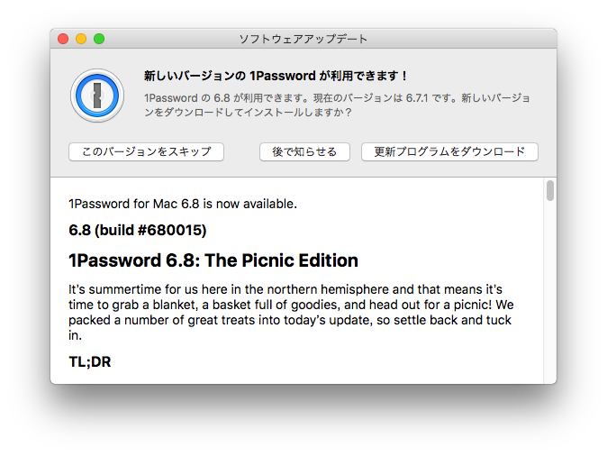 1Password onetimepass 01