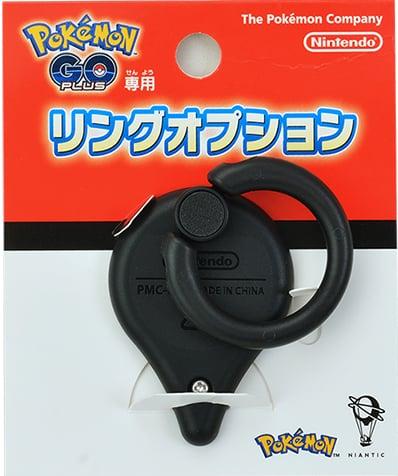 Pokegoplus ring 01