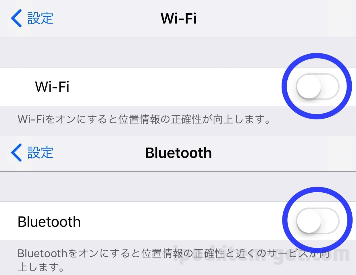 ControlCenter BT WIFI 01