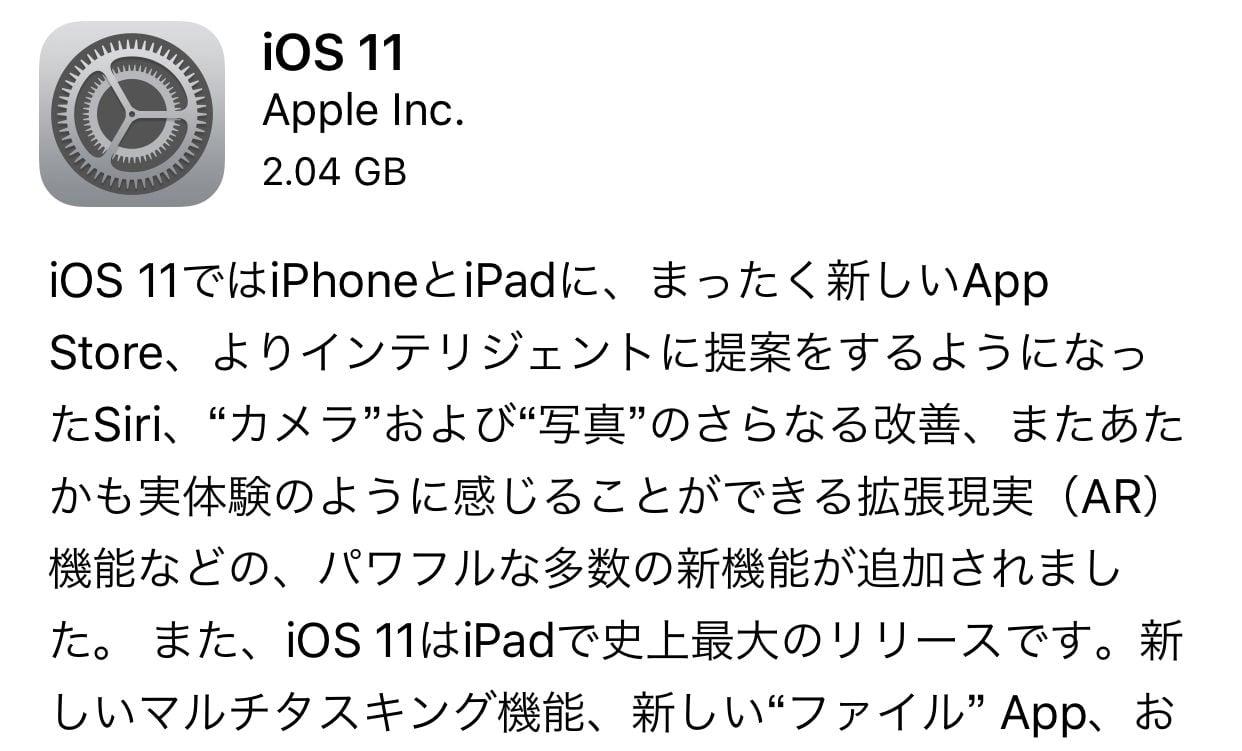IOS11 release 01