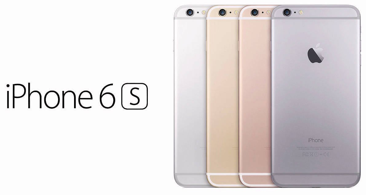 IPhone6s mvnoymobile
