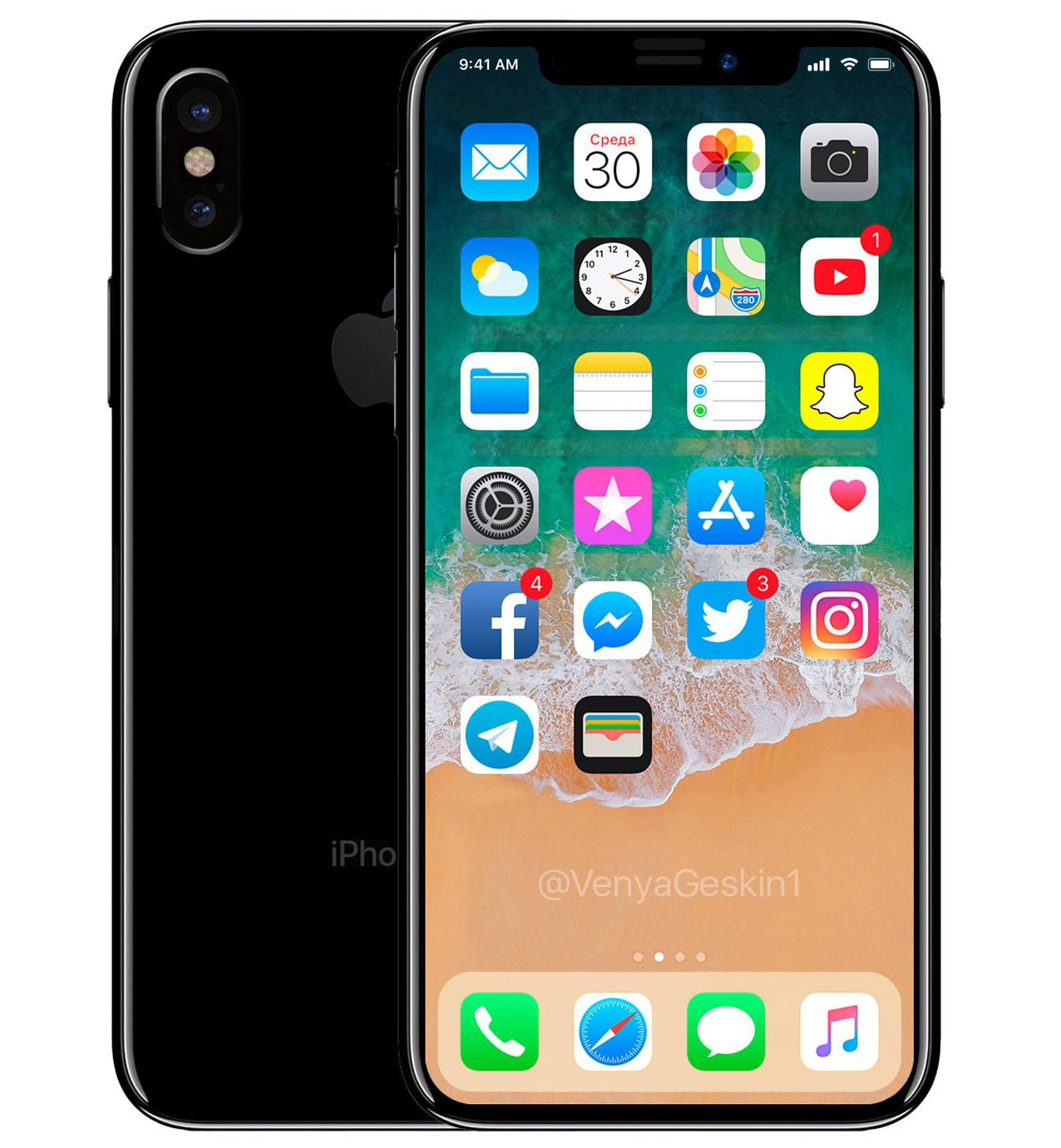 IPhone8 7approw