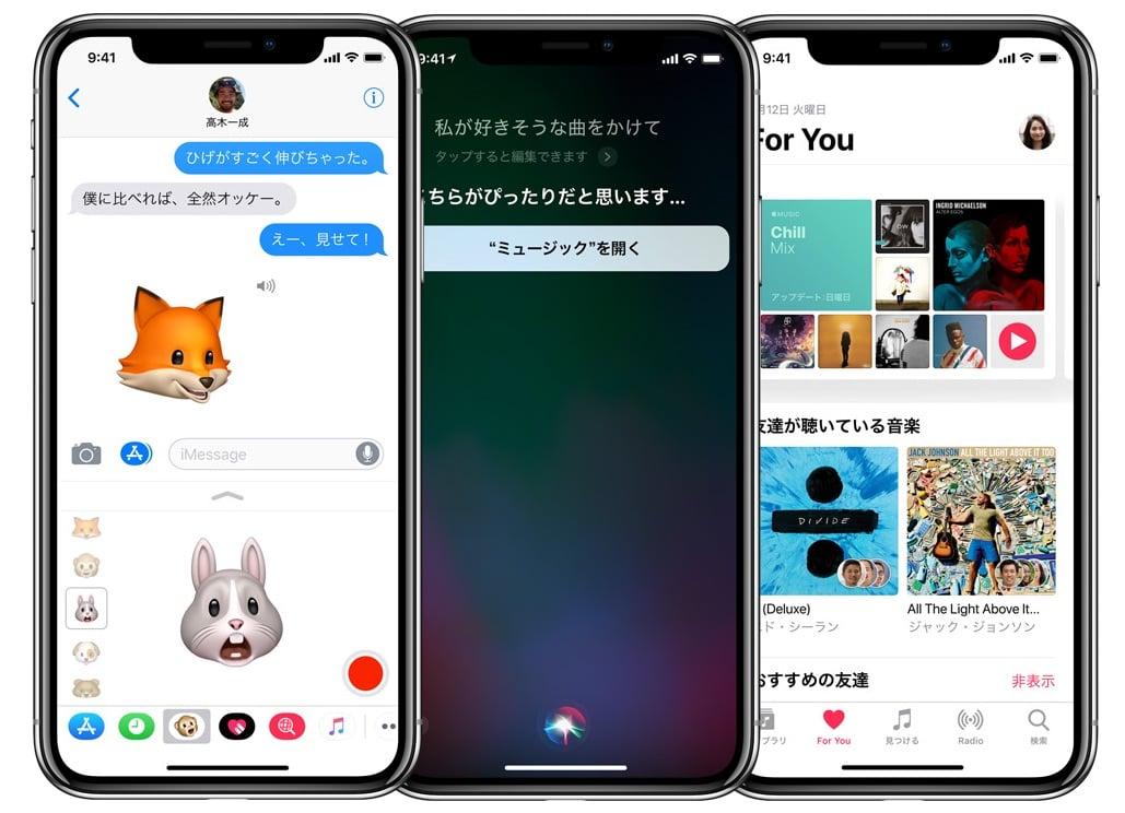 IPhoneX 01