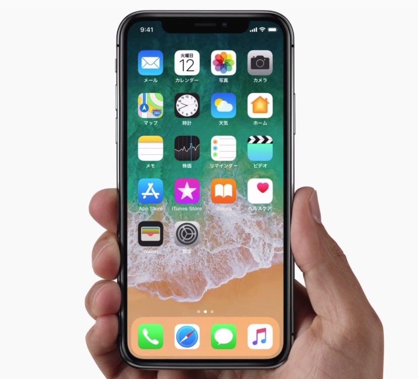 IPhoneX 04