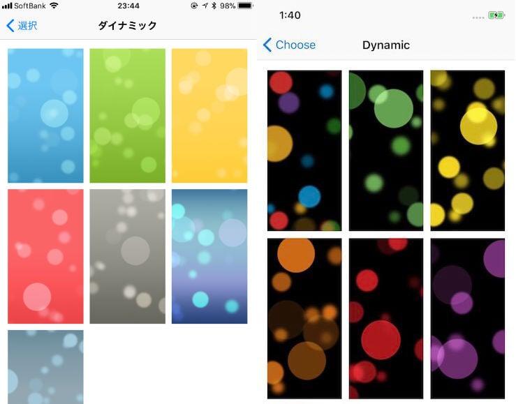 IPhoneX OLEDWallpaper