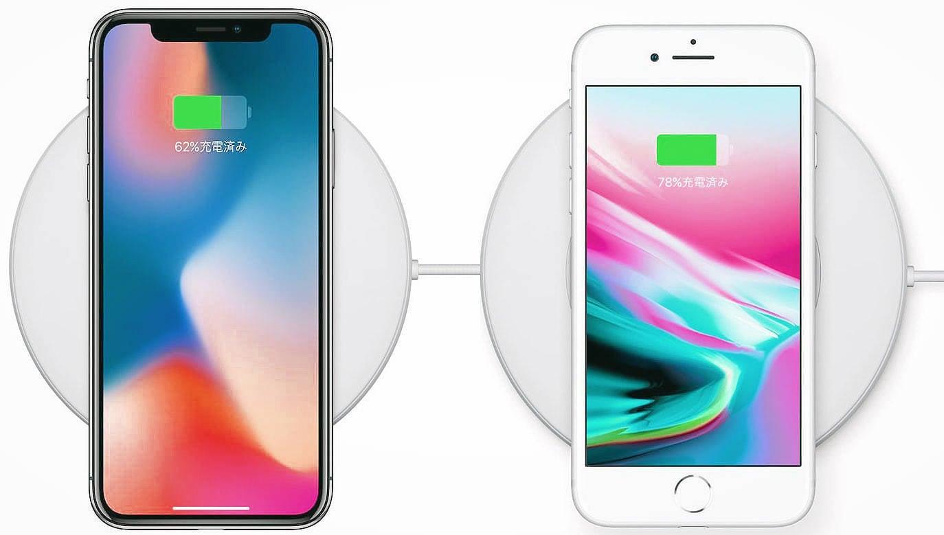 IPhoneX iPhone8 hikaku
